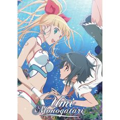 Umi Monogatari: The Complete Series Collection (Dvd)