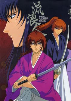 Cover of gorgeous book of Rurouni Kenshin art, showing Kenshin in his two guises and Hiko Seijuro, master of the Hiten swordstyle. #RuroKen #RurouniKenshin #manga #Hiko