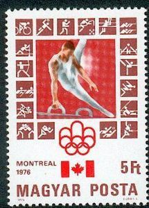Postage Stamp Art, Summer Dream, Stamp Collecting, Kids Rugs, Symbols, Summer Olympics, Olympia, Poster, Sports