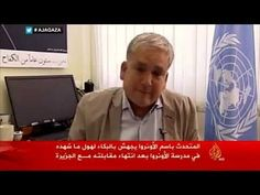 UNRWA Christopher Gunness breaks down in tears on live TV after attack on UN school in Gaza - YouTube