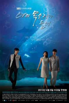 I Hear Your Voice (너의 목소리가 들려) Korean - Drama (2013) Starring: Lee Bo Young, Lee Jong Suk, Yoon Sang Hyun and Lee Da Hee