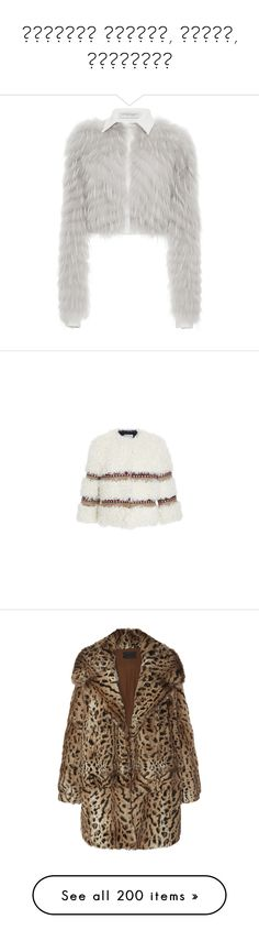 """""""Меховое пальто, шубки, дубленки"""" by klukina-mv ❤ liked on Polyvore featuring outerwear, jackets, carolina herrera, bomber jacket, fur jacket, collared bomber jacket, carolina herrera jacket, coats, red valentino and shearling coat"""