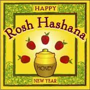 Rosh Hashana Apples and Honey  Beautiful Artwork by thetoymaker.com  Lots of Free paper toys on this site!!