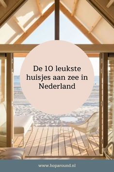 Beautiful Places To Travel, Cool Places To Visit, Places To Go, Amsterdam Photography, Travel Photography, Weekender, London Neighborhoods, Pacific Coast Highway, Holiday Places
