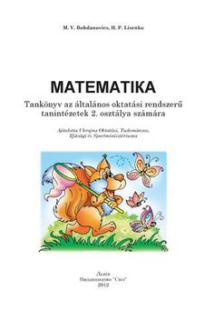 Book for primary school Primary School, Winnie The Pooh, Disney Characters, Fictional Characters, Teaching, Books, Elementary Schools, Libros, Book