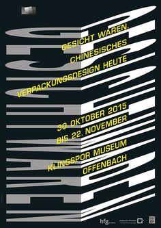 Gesicht waren, poster designed by Uwe Loesch, 2015