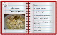 Baked Potato, Mashed Potatoes, Cabbage, Baking, Vegetables, Greek Beauty, Ethnic Recipes, Blog, Whipped Potatoes