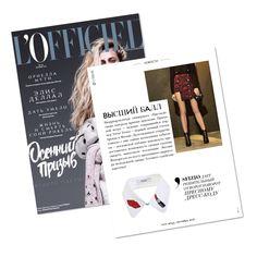 L'Officiel Magazine // Russia  edit // Collar  #AW1617 collection.  #sfiziocollection #madeinitaly #womeswear #editorial #fashion #edit #press #lofficielru #sfizioloves