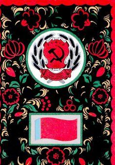 IdeaFixa » As belas bandeiras dos estados soviéticos