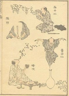Magic Tricks by Hokusai