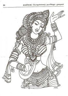 Kerala Mural Painting, Buddha Painting, Madhubani Painting, Mysore Painting, Traditional Paintings, Traditional Art, Glass Painting Designs, Outline Drawings, Art Drawings