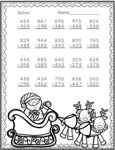 Christmas Themed 3 Digit Subtraction With Regrouping Math Practice Worksheets, Math Resources, Math Activities, Christmas Worksheets, Christmas Math, Second Grade Math, 4th Grade Math, Math Drills, Math Sheets