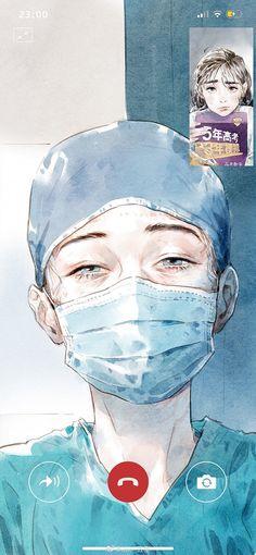 Kawaii Cute Wallpapers, American Horror Story, Art Journal Tutorial, Friends Wallpaper, Medical Art, Lion Art, A Silent Voice, Vintage Cartoon, Anime Art Girl