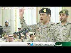 الرائد / مشعل بن محماس قصيدة #عاصفة_الحزم أمام الملك سلمان بن عبدالعزيز 18/61436 - YouTube
