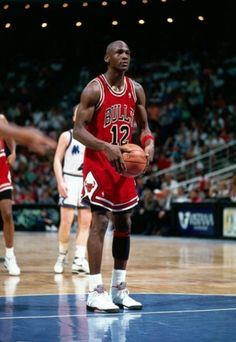 MJ jersey was stolen before the Game... He has to used the #12... Smh