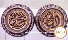 kaligrafi allah dan muhammad ukir model bulat