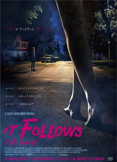 イットフォローズ /// It Follows /// 2014