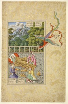 Simurgh Assisting at the Birth of Rustam, from the Shahnama (Book of Kings) of Firdausi, 1675 –1676, by Muhammad Zaman (Iranian)  http://storage.canalblog.com/49/56/119589/109375050_o.jpg