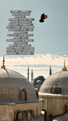 Peaceful Words, Allah Islam, Galaxy Wallpaper, Vintage Home Decor, Taj Mahal, Tumblr, Travel, Aso, Highlight