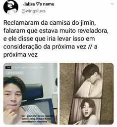 Park Ji Min, Jikook, K Pop, Bts Meme Faces, Funny Kpop Memes, Bts And Exo, Bts Video, Bts Jimin, Humor