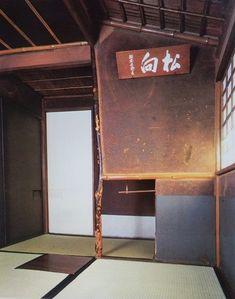大徳寺塔頭・高桐院 茶室「松向軒」