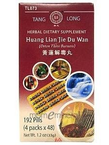 Package - 192 pills packs x Directions - Take 12 pills, 2 to 3 times daily with warm water. Medicine Packaging, Pills, Saving Money, Herbalism, Barware, Place Card Holders, Yellow, Herbal Medicine, Save My Money