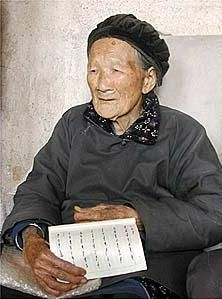 China's Mother Tongue Is Dying