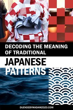 Wagara - traditional Japanese patterns - each have their own inspiration, meaning and history that bring new significance to the objects they decorate. Japanese Patterns, Japanese Design, Japanese Art, Traditional Japanese, Pattern Meaning, Haida Art, Turning Japanese, African Textiles, Embroidery Supplies