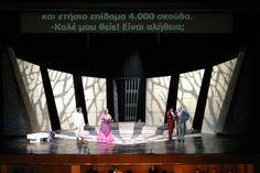 Opera-Don Pascuale 3