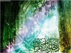 #englishtranslate #holyquran #Quran #Quranenglish #islam Quran-Surat Al-Baqarah-Surat Âli Imrân