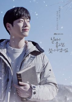 Park Min Young and Seo Kang Find Romance in the Wintry Countryside in Posters for I'll Come Find You When the Weather is Good Seo Kang Jun, Seo Joon, Seo Kang Joon Wallpaper, Romantic Doctor, Polaroid, All Korean Drama, Drama Tv Series, Park Min Young, Drama Korea