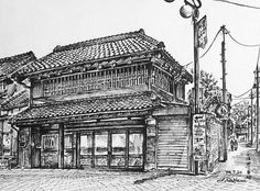 Artist - Itsuo Kiritani   Title - Yokoyama House ( Old Paper Dealer) (横山家、旧紙問屋)  Dimensions - (16.2cm x 21.9cm)Year - 1994  Media - Pen and Ink on Paper   Exhibition - ANA InterContinental Tokyo  Nov. 9, 2015 - Feb. 9, 2016     Inquiry