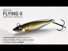 Megabass's New lure ,FLYING-X.