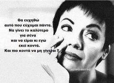 Audrey Hepburn, British passport photo, 1946 (via rareaudreyhepburn) Greek Quotes, Wise Quotes, Poetry Quotes, Funny Quotes, Young Audrey Hepburn, George Peppard, Year Of The Horse, Ferrat, Life Words