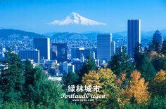 """Portland pour son charme  et ses étiquettes """"made in Portland"""", et l'écologie!"""