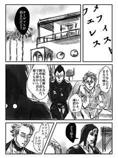 21 (@21_s_m) さんの漫画 | 181作目 | ツイコミ(仮) Animation, Manga, Comics, Cards, Fictional Characters, Manga Anime, Manga Comics, Animation Movies, Cartoons