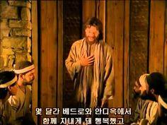사도바울 영화 전편 1 of 2 - YouTube