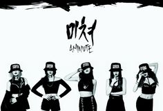 4minute Crazy Album