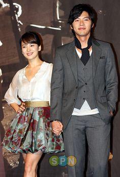Lee Min Ho et Park Shin hye vraiment datant