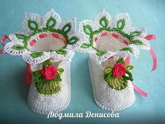 Пинетки в Астане от Людмилы Денисовой | ВКонтакте Booties Crochet, Crochet Baby Shoes, Crochet Baby Booties, Baby Girl Shoes, Girls Shoes, Baby Knitting, Booty, Sewing, Children
