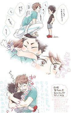 i think oikawa is falling in love all over again Oikawa X Iwaizumi, Iwaoi, Kuroken, Kagehina, Haikyuu Meme, Haikyuu Karasuno, Haikyuu Fanart, Anime Art Girl, Anime Guys