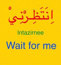 Arabic writing and reading 101 Language Study, English Language Learning, Arabic Language, Learn A New Language, Arabic Phrases, Arabic Words, Speak Arabic, Spoken Arabic, English Writing