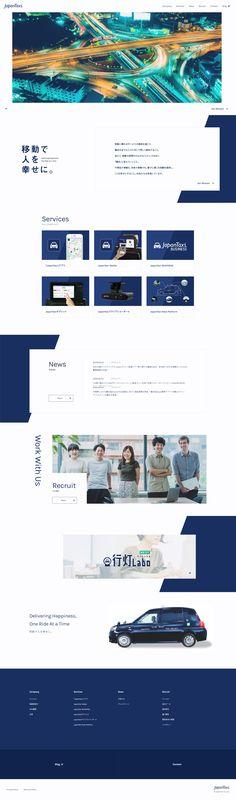 JapanTaxi株式会社 Web Business, Business Design, Web Layout, Layout Design, Homepage Web, Web Japan, Landing Page Design, Mobile Design, Site Design