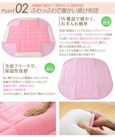 Is that how you get the pleating in the kakebuton? Japanese Home Design, Japanese House, Floor Couch, Floor Cushions, Cute House, Tiny House, Washitsu, Diy Cushion, Bachelorette Pad