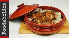 Χοιρινό κότσι, μαλακό σαν λουκούμι!!! Μία πεντανόστιμη εορταστική συνταγή που δεν πρέπει να λείψει από το γιορτινό μας τραπέζι!!! :) Το video, περισσότερες πληροφορίες και άλλες συνταγές μπορείτε να τα βρείτε στο link στο προφίλ!! #foodaholics #sudages #foodvideos #xristougenna #giortes #kotsi #xroirino #almuro #nostimo #mageirikh #spitiko #loukoumi #malako Greek Recipes, Desert Recipes, Allrecipes, Baking Recipes, Food To Make, Side Dishes, Picnic, Food And Drink, Favorite Recipes