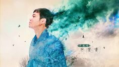 "KBS드라마 ""마스터 국수의 신"" 오프닝 타이틀"