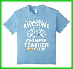 Kids Awesome Chinese Teacher Looks Like Funny T-Shirt Gift 6 Baby Blue - Careers professions shirts (*Amazon Partner-Link)