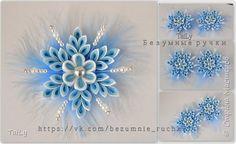 Украшение Цумами Канзаши Немножко снежинок и цветочки Бусины Ленты фото 1