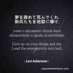 Levi Ackerman. What a cruel chapter was that!