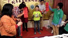 香港聾人協進會第二屆聾健共融大獎嘉許典禮~蛇年春茗暨邁向38週年會慶 - http://news4eyes.com/38-2/